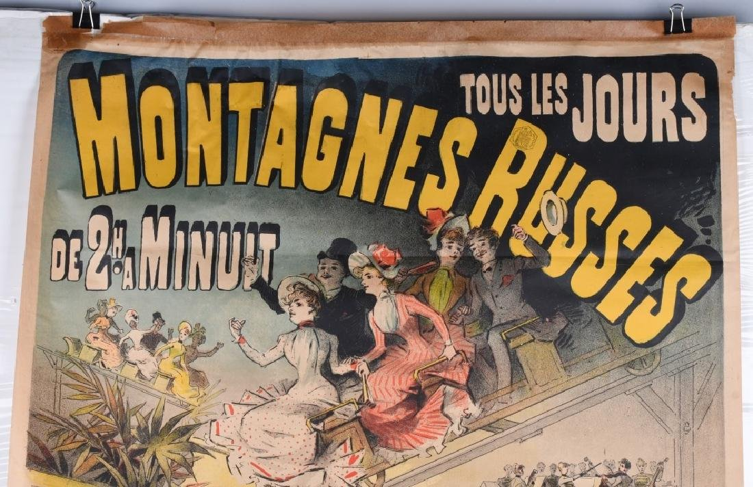 1888 FRENCH MONTAGNES RUSSES ROLLER COASTER POSTER - 2