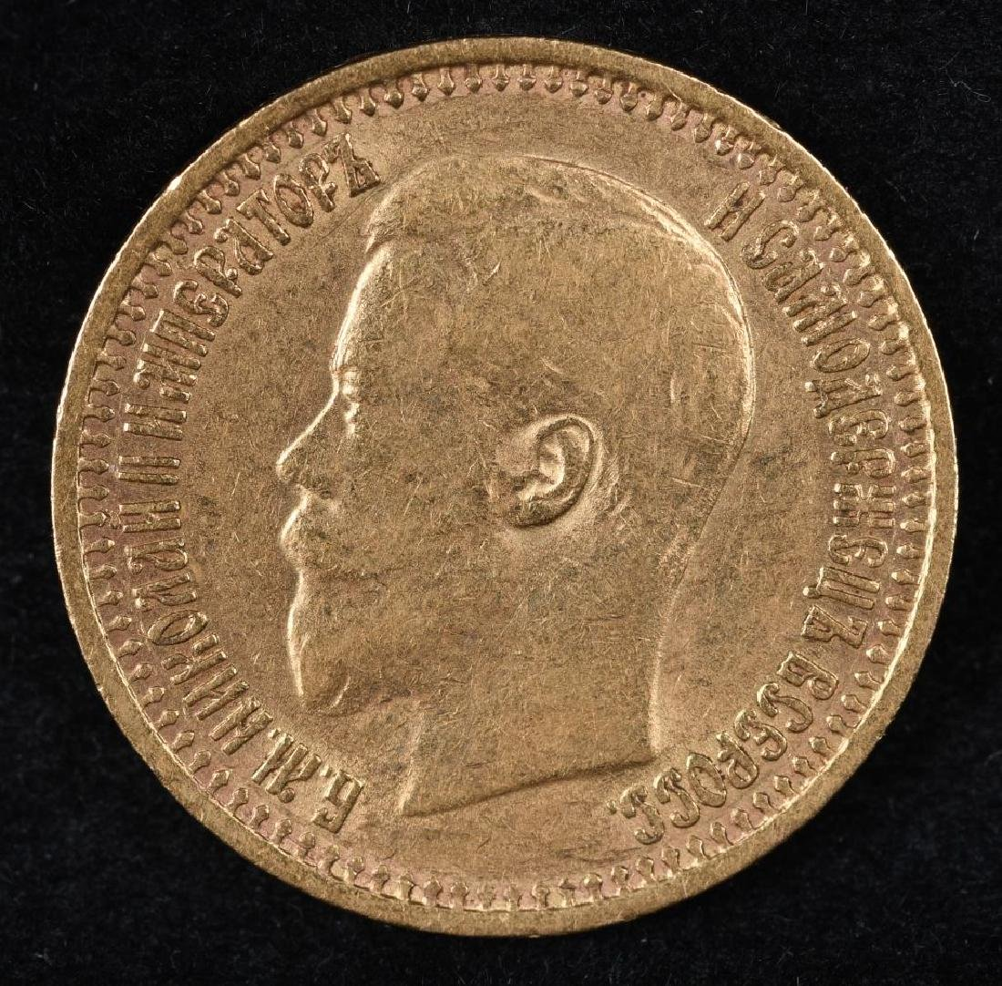 1897 RUSSIA GOLD 7 ROUBLES 50 KOPEKS