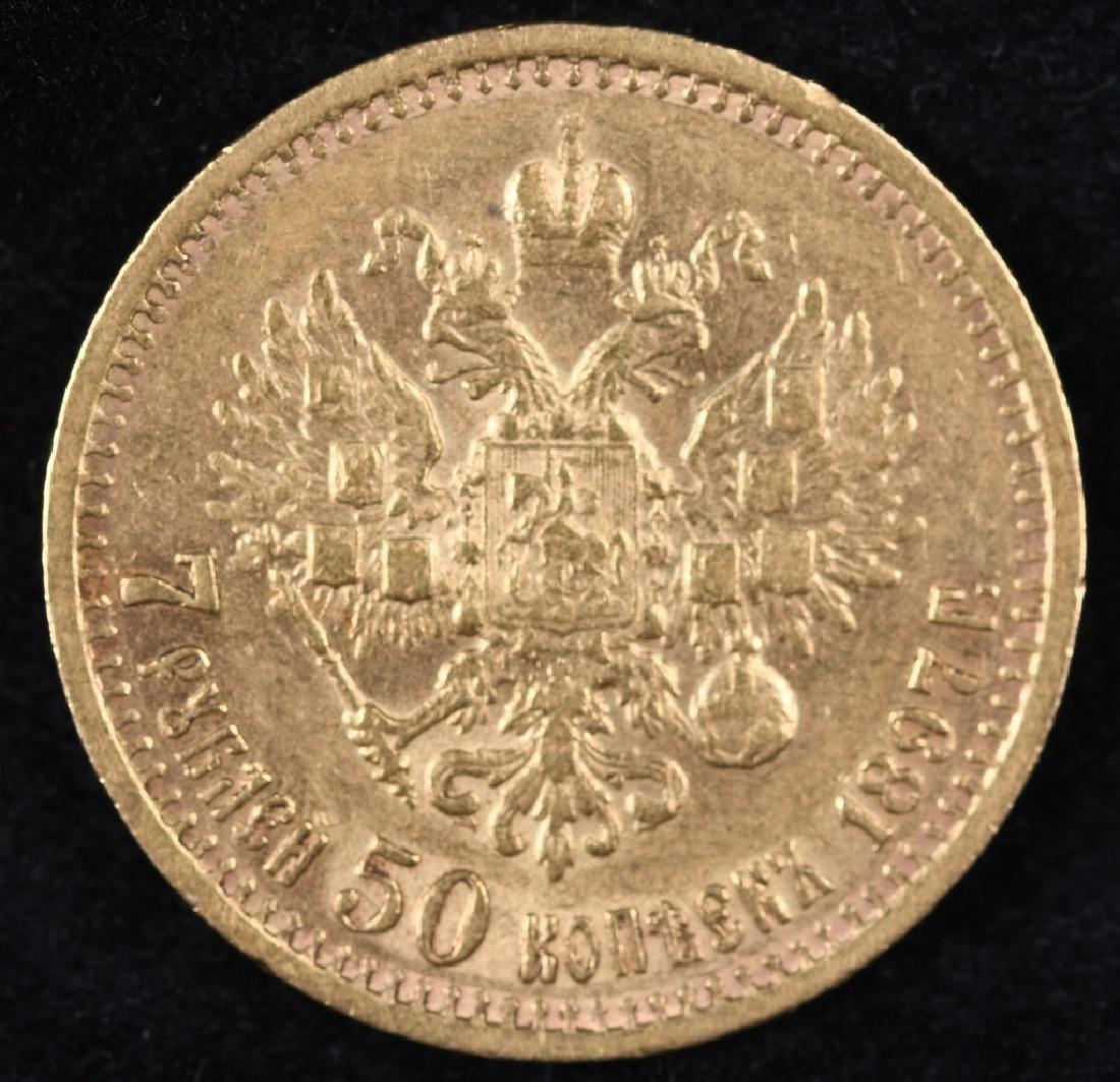 1897 RUSSIA GOLD 7 ROUBLES 50 KOPEKS - 2