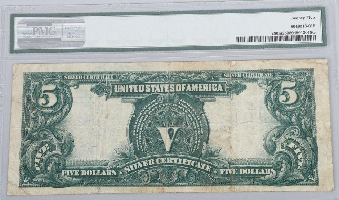 1899 SILVER CERTIFICATE $5.00 LARGE NOTE - 2