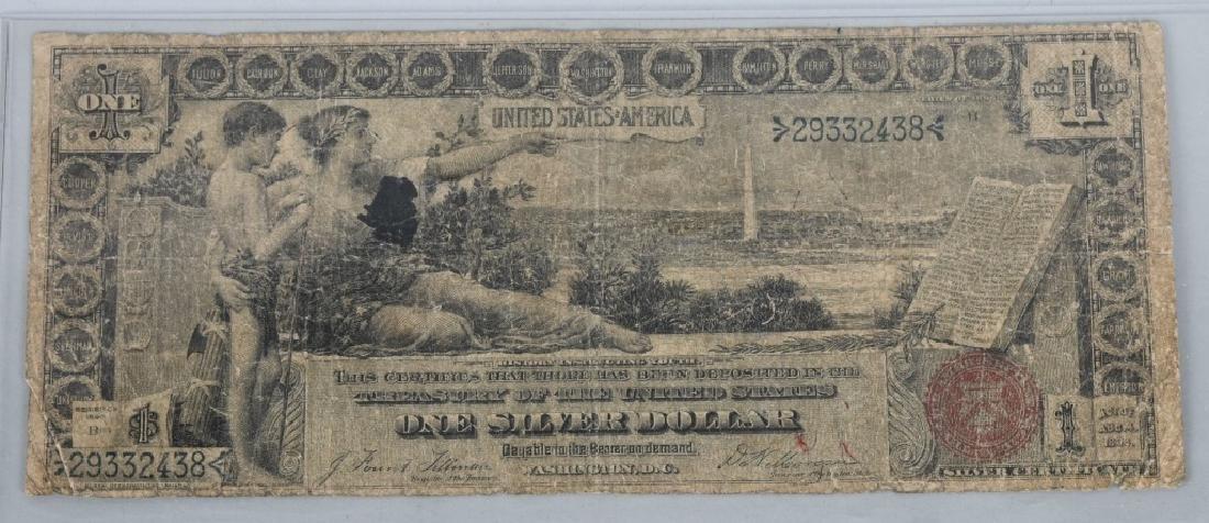 1896 SILVER CERTIFICATE $1.00,