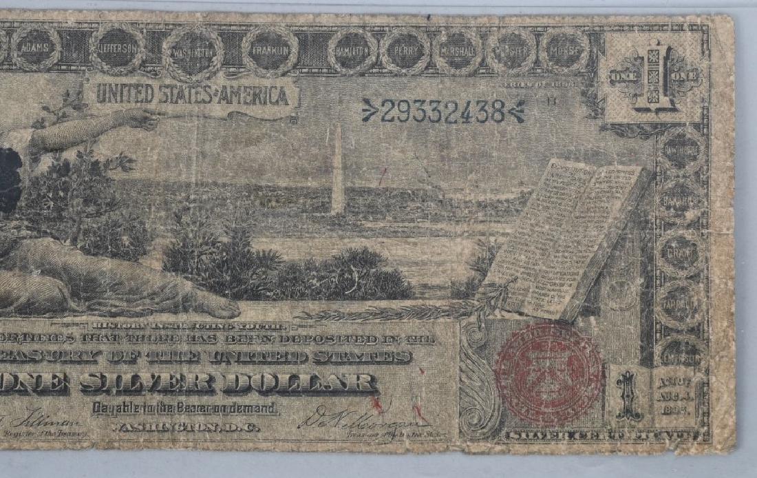1896 SILVER CERTIFICATE $1.00, - 3