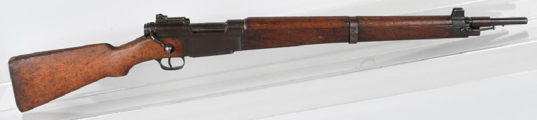 FRENCH MAS 1936 7.5mm RIFLE w/ GRENADE LAUNCHER