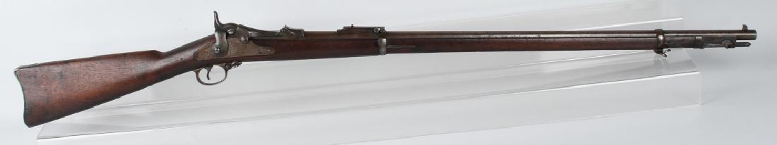 SPRINGFIELD MODEL 1884, .45-70 RIFLE