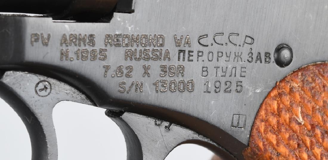 RUSSIAN MODEL 1895 MOSIN NAGANT 7.62x38R, REVOLVER - 4