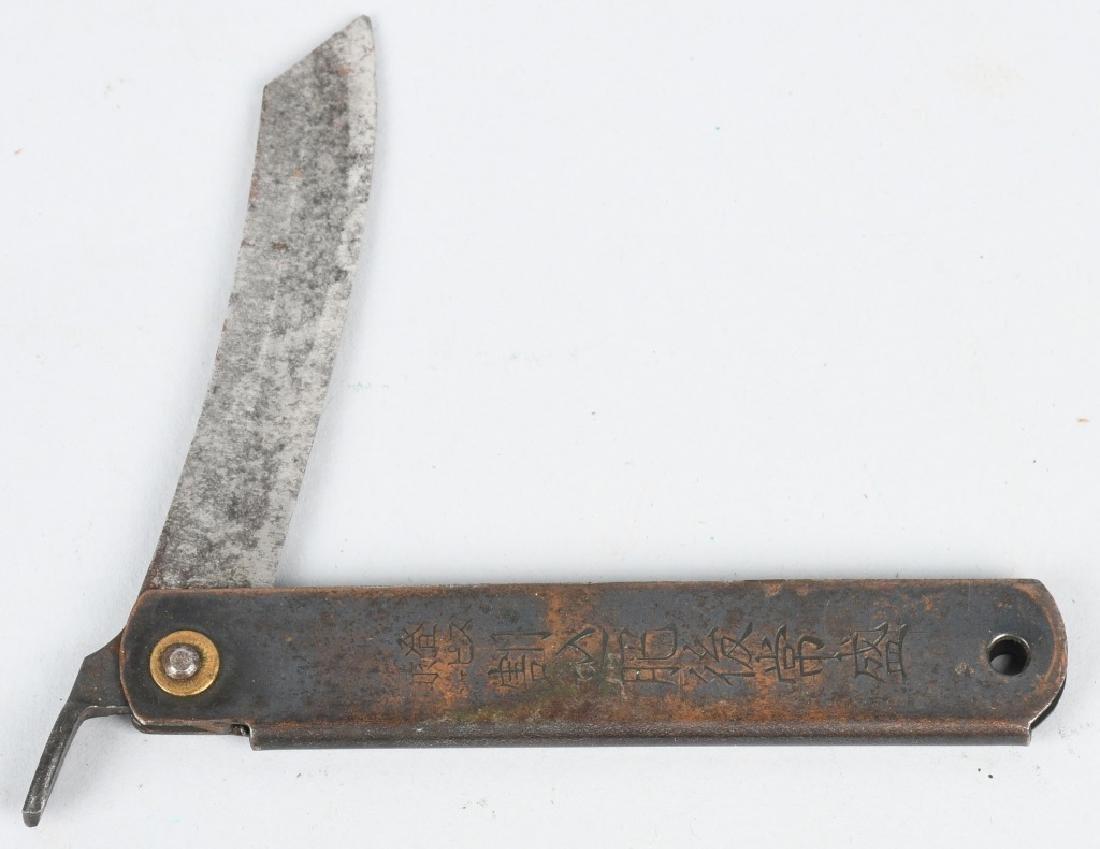 4 - VINTAGE POCKET KNIVES AL-MAR, KENT, PARKER etc - 5