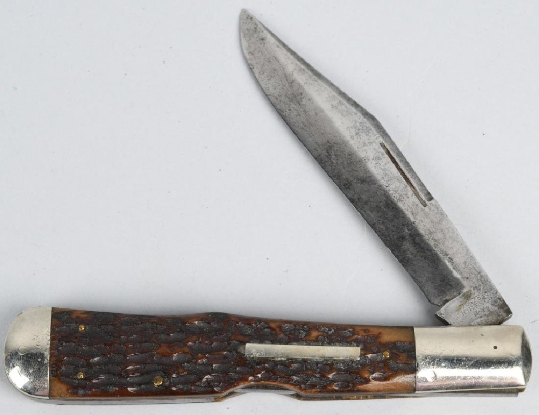 ULSTER LARGE HUNTER KNIFE
