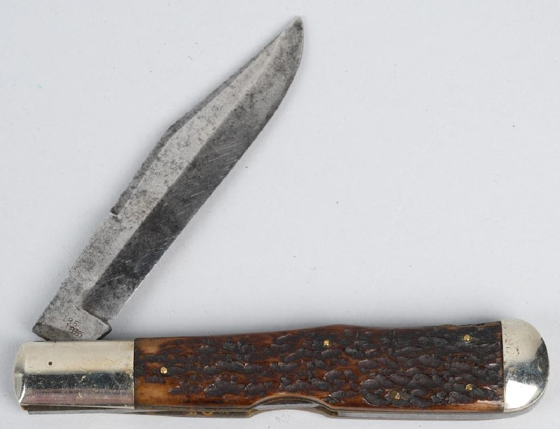 ULSTER LARGE HUNTER KNIFE - 2