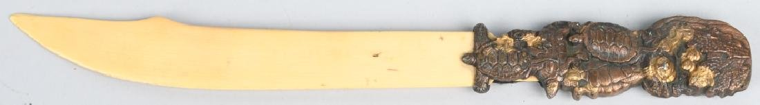 3 ASSORTED LETTER OPENERS KNIVES CASE PAL ETC - 4
