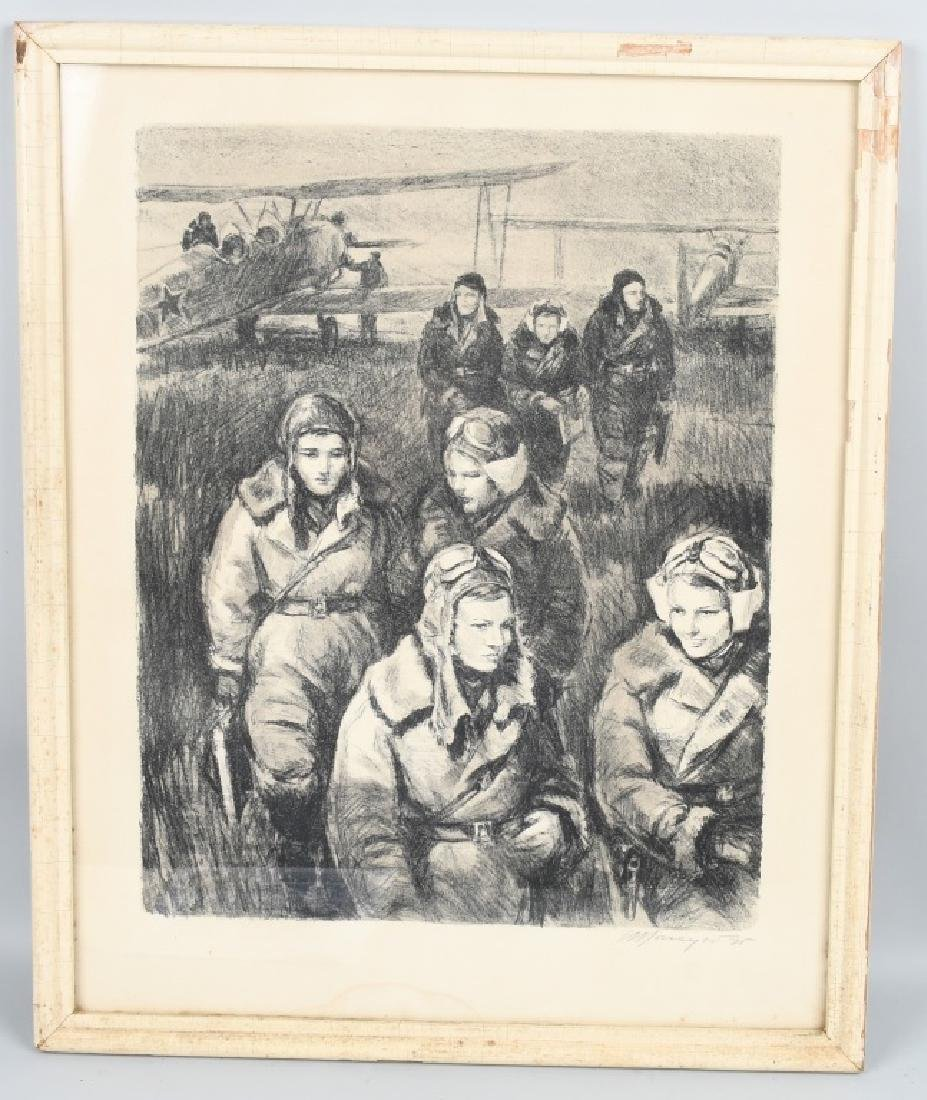 """WWII PRINT RUSSIAN FEMALE PILOTS """"NIGHT WITCHES"""" - 2"""
