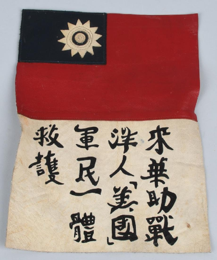 WWII U.S. ARMY AIR FORCE C.B.I. LEATHER BLOOD CHIT