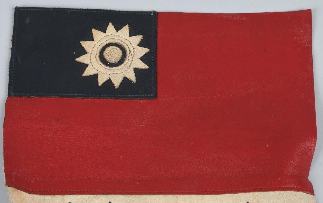WWII U.S. ARMY AIR FORCE C.B.I. LEATHER BLOOD CHIT - 2