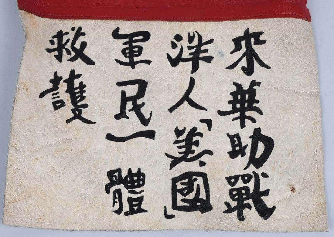 WWII U.S. ARMY AIR FORCE C.B.I. LEATHER BLOOD CHIT - 3
