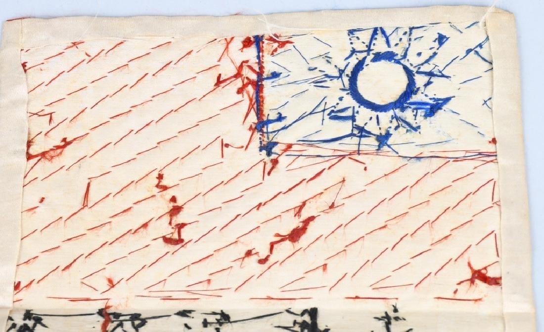 WWII U.S. ARMY AIR FORCE C.B.I. SILK BLOOD CHIT - 5