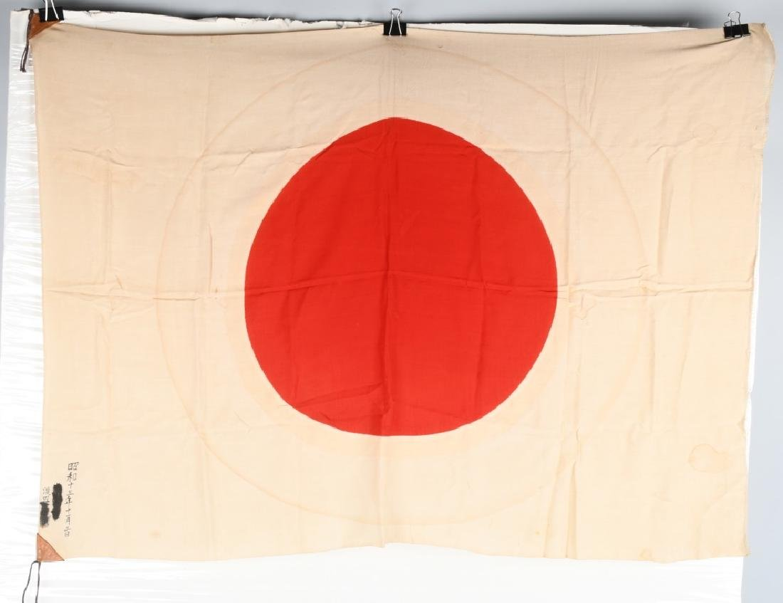 WWII JAPANESE FLAG WITH KANJI - LARGE SIZE
