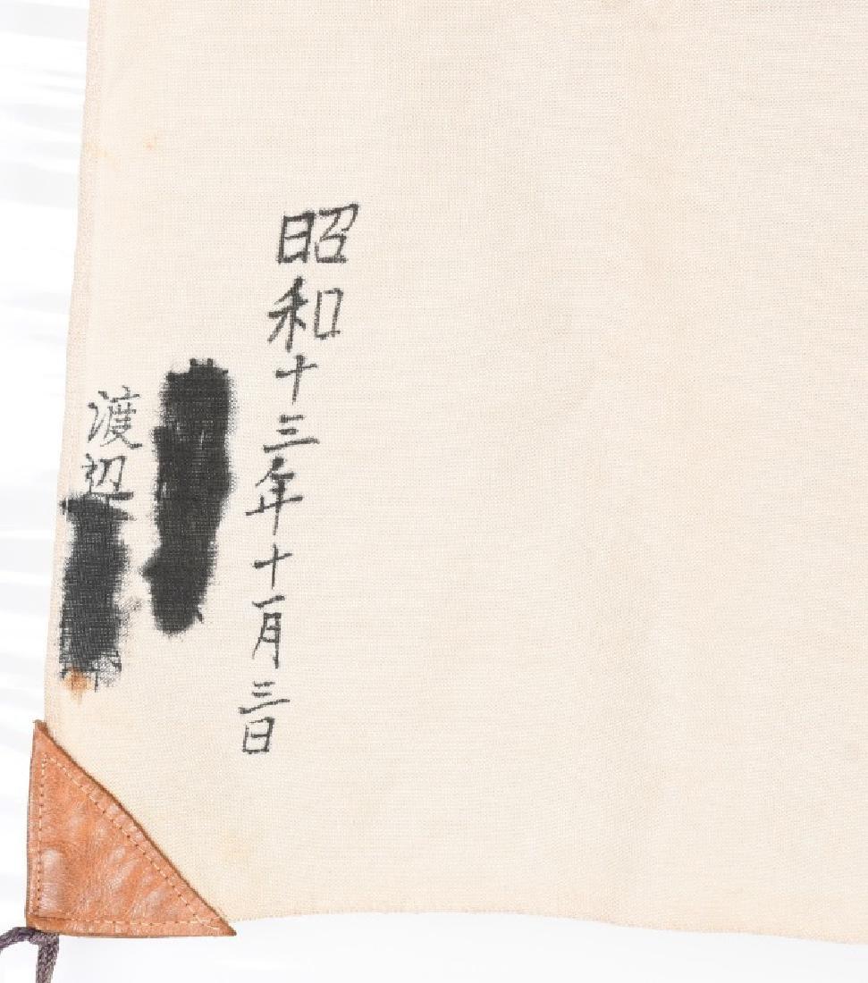 WWII JAPANESE FLAG WITH KANJI - LARGE SIZE - 2