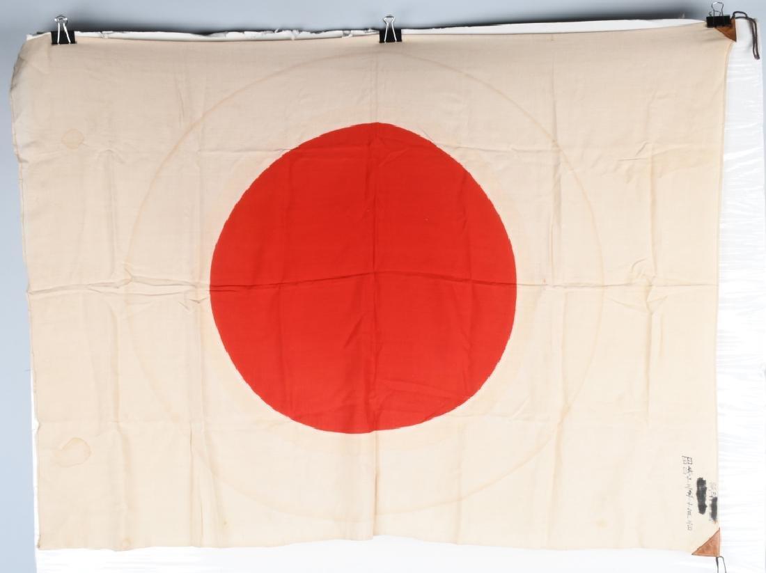 WWII JAPANESE FLAG WITH KANJI - LARGE SIZE - 3