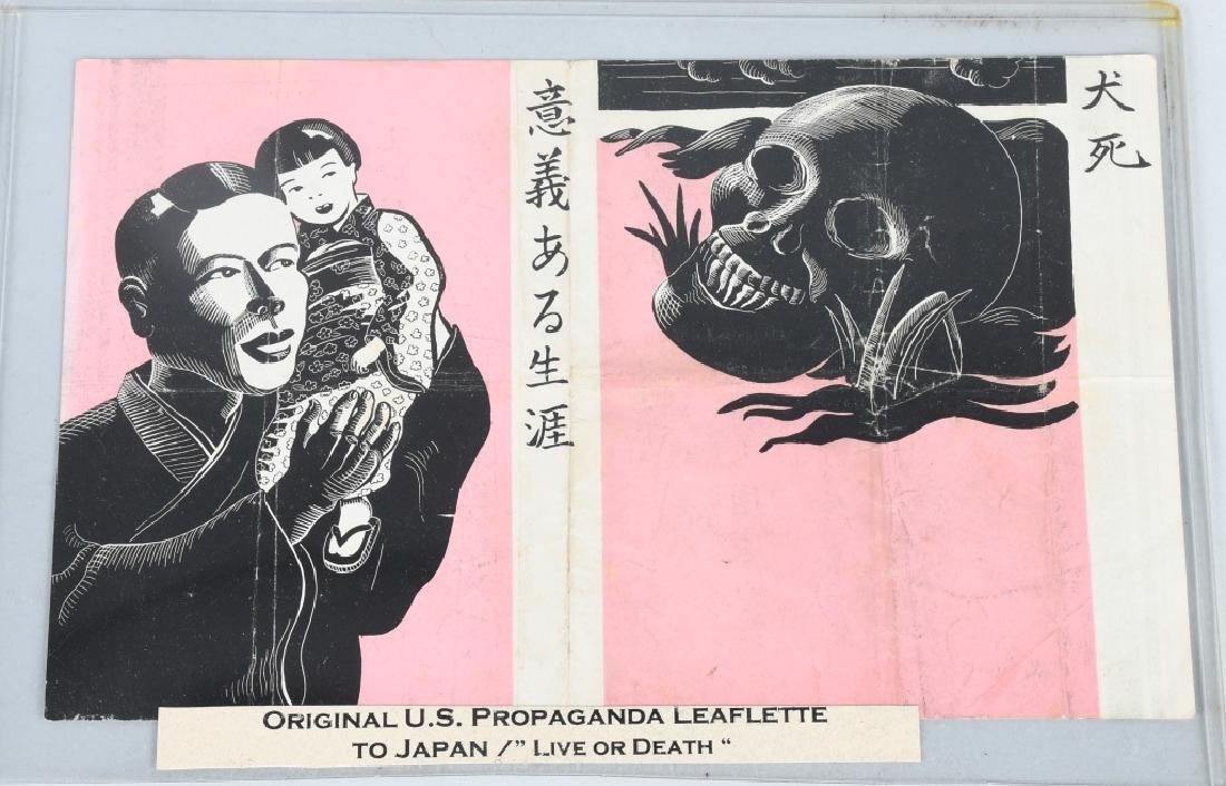 WWII U.S. AAF PROPAGANDA LEAFLETS DROPPED ON JAPAN - 6
