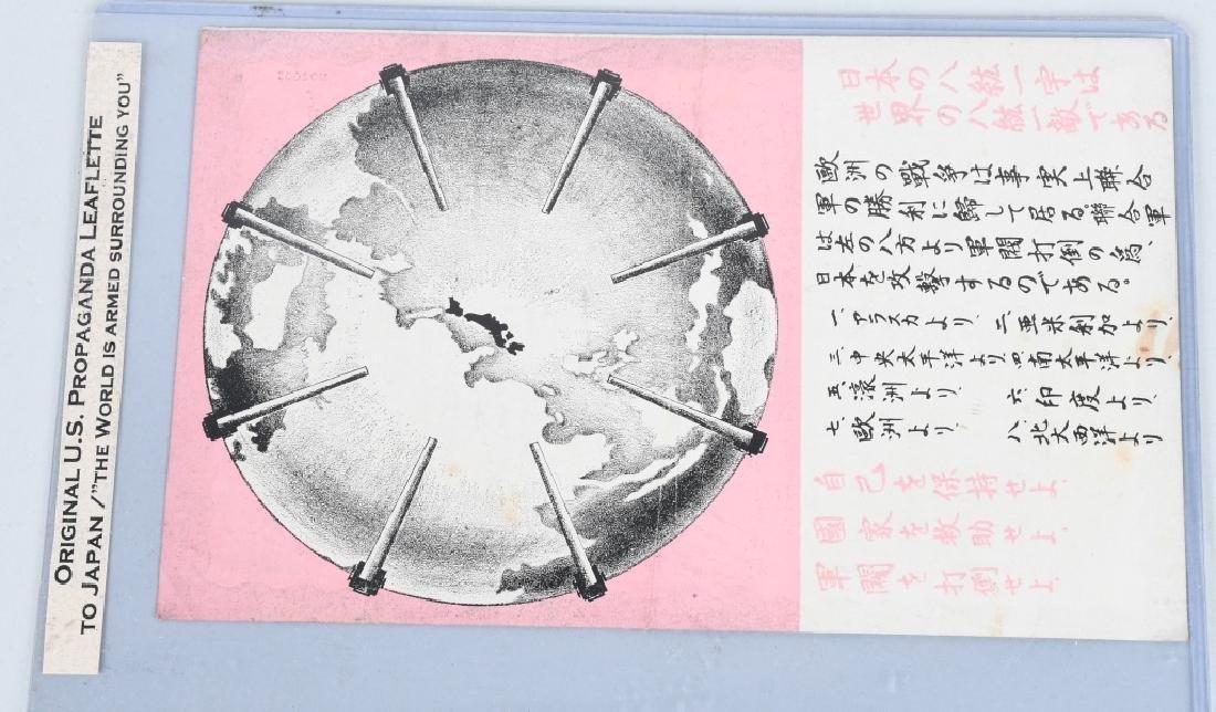 WWII U.S. AAF PROPAGANDA LEAFLETS DROPPED ON JAPAN - 8
