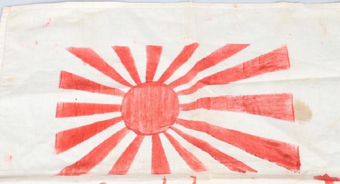 WWII U.S. SAILOR DECORATED JAPANESE KILL FLAG - 2