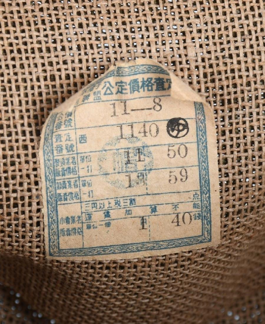 WWII JAPANESE OFFICER COMBAT CAP - 8