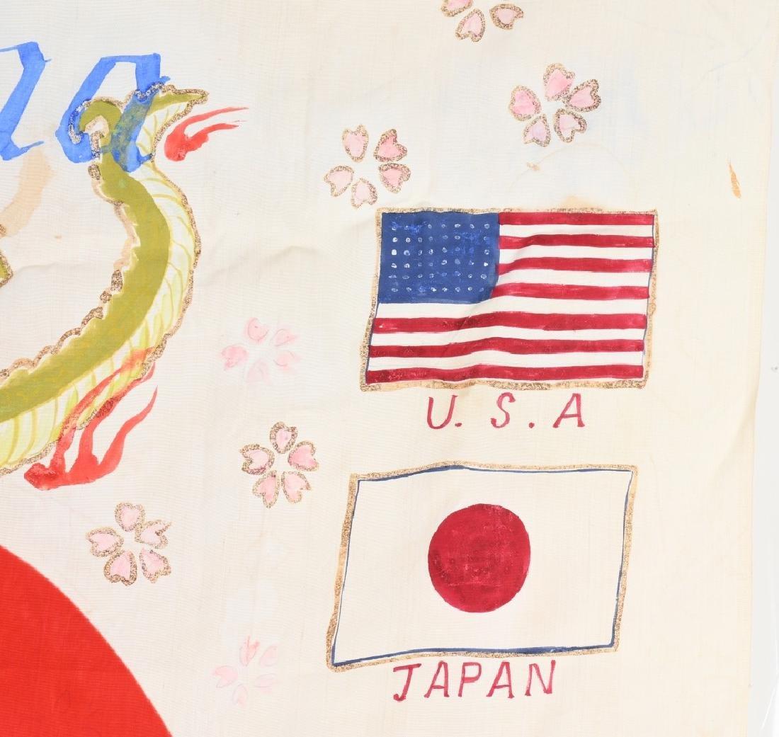 WWII IDED USMC JAPANESE FLAG OCCUPATION & KOREA - 3