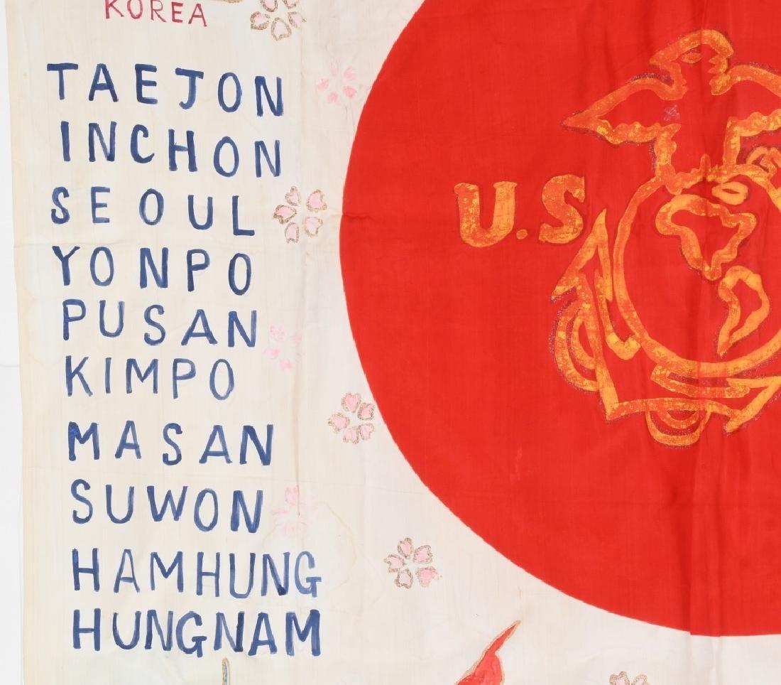 WWII IDED USMC JAPANESE FLAG OCCUPATION & KOREA - 5