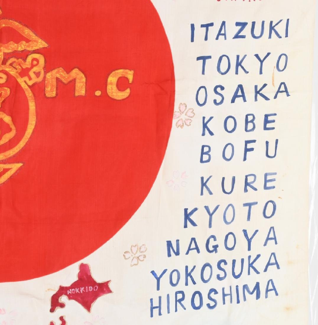 WWII IDED USMC JAPANESE FLAG OCCUPATION & KOREA - 6