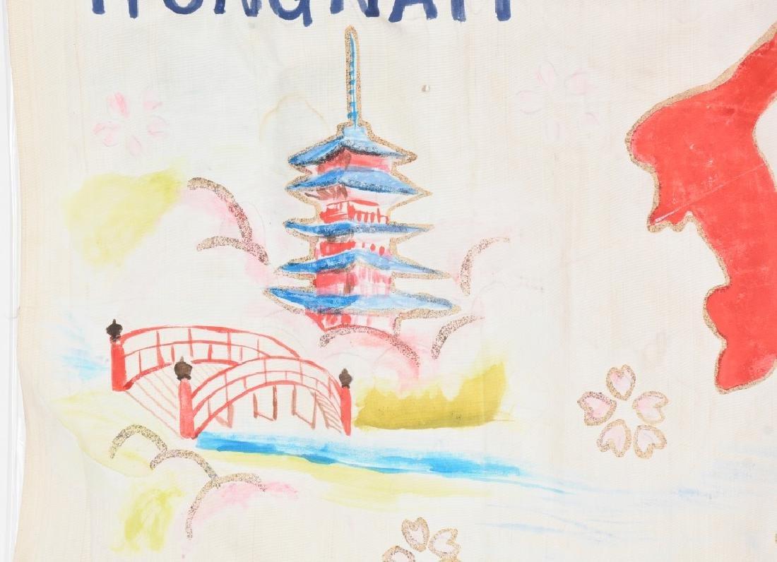 WWII IDED USMC JAPANESE FLAG OCCUPATION & KOREA - 8