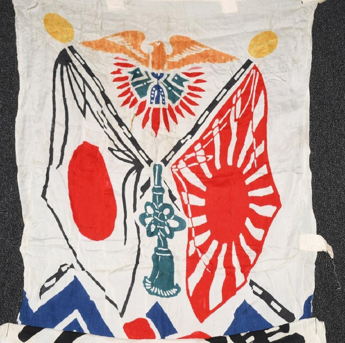 WWII JAPANESE RISING SUN BANNER - 2
