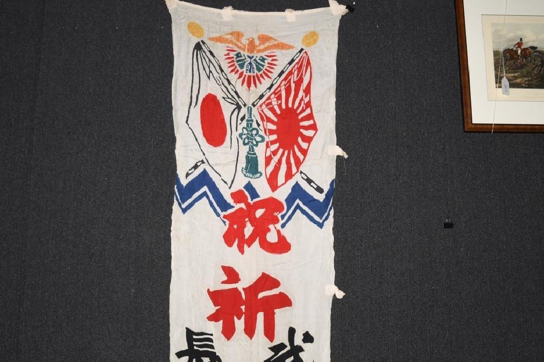 WWII JAPANESE RISING SUN BANNER - 5
