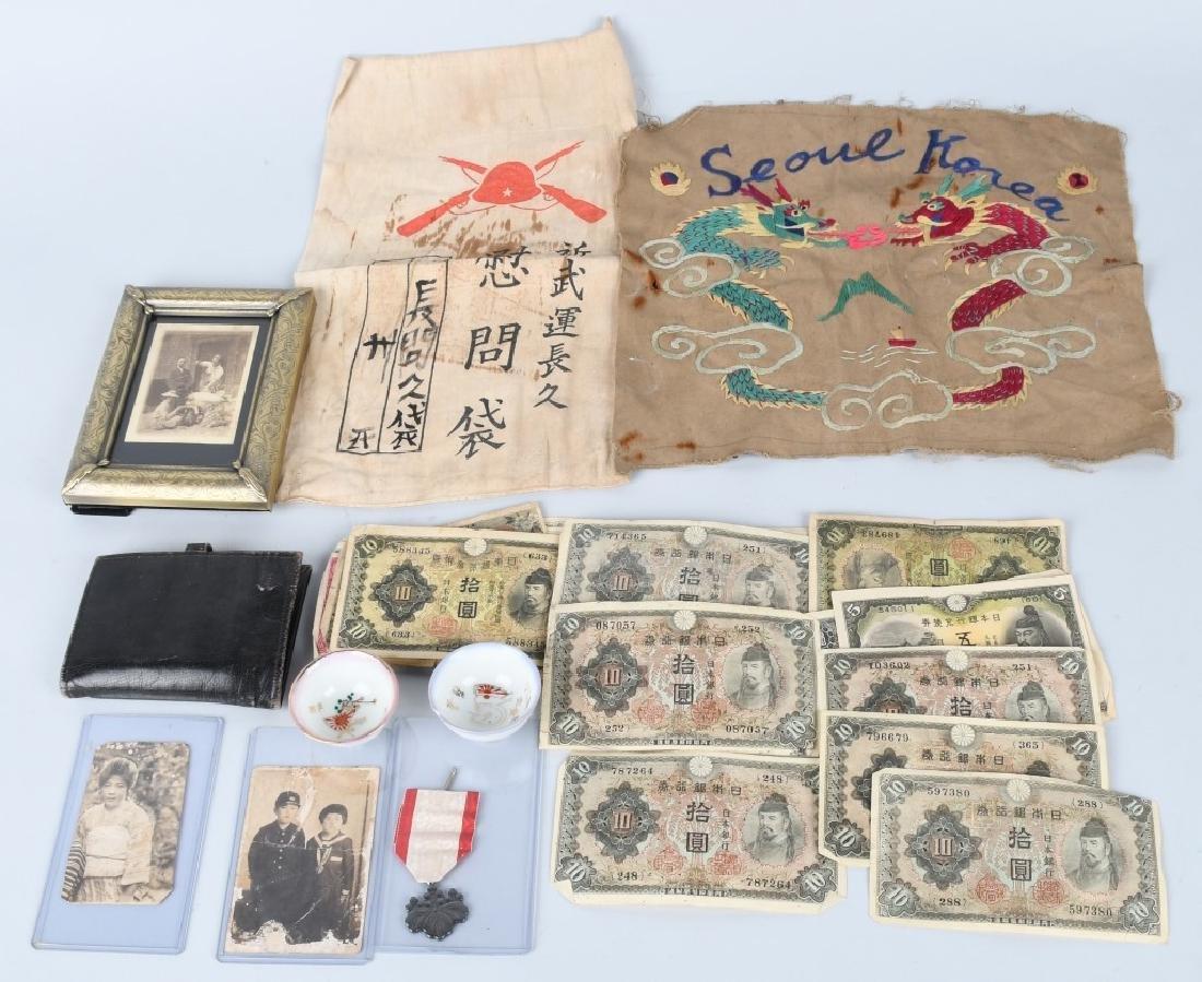 WWII JAPANESE LOT INC. OKINAWA SOUVENIR