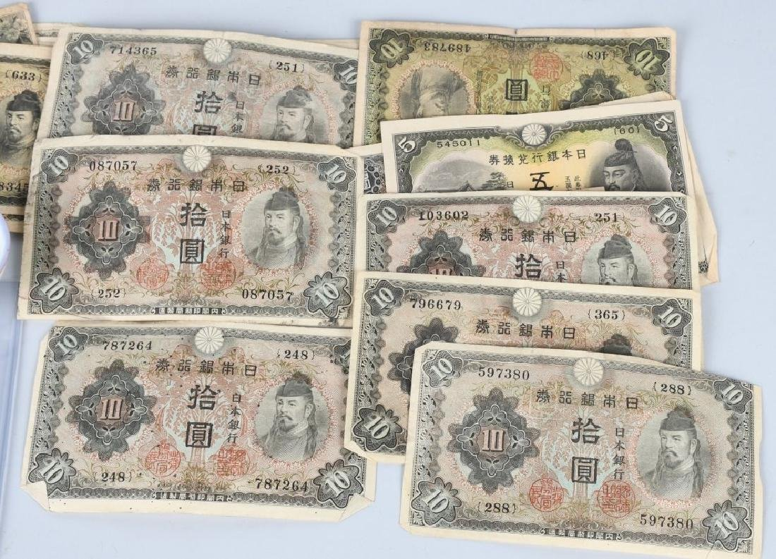 WWII JAPANESE LOT INC. OKINAWA SOUVENIR - 2