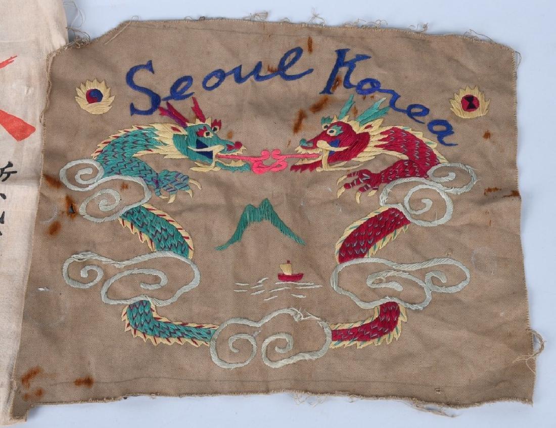 WWII JAPANESE LOT INC. OKINAWA SOUVENIR - 3