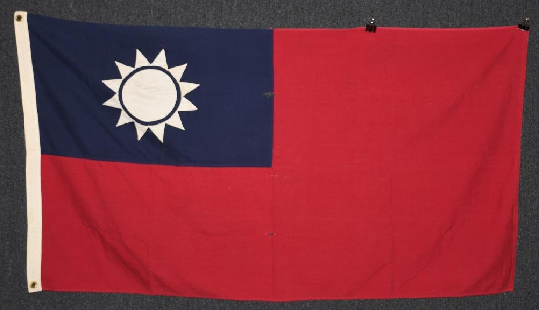 WWII CHINESE FLAG