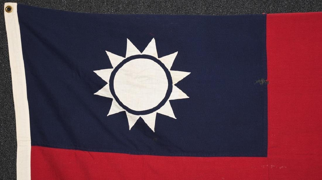 WWII CHINESE FLAG - 2