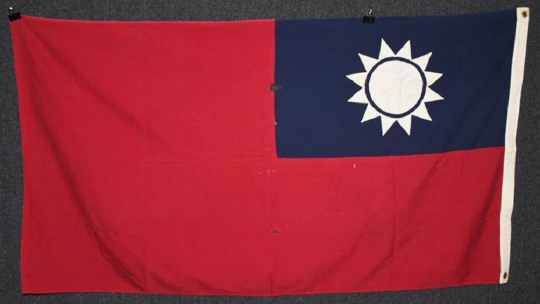 WWII CHINESE FLAG - 4