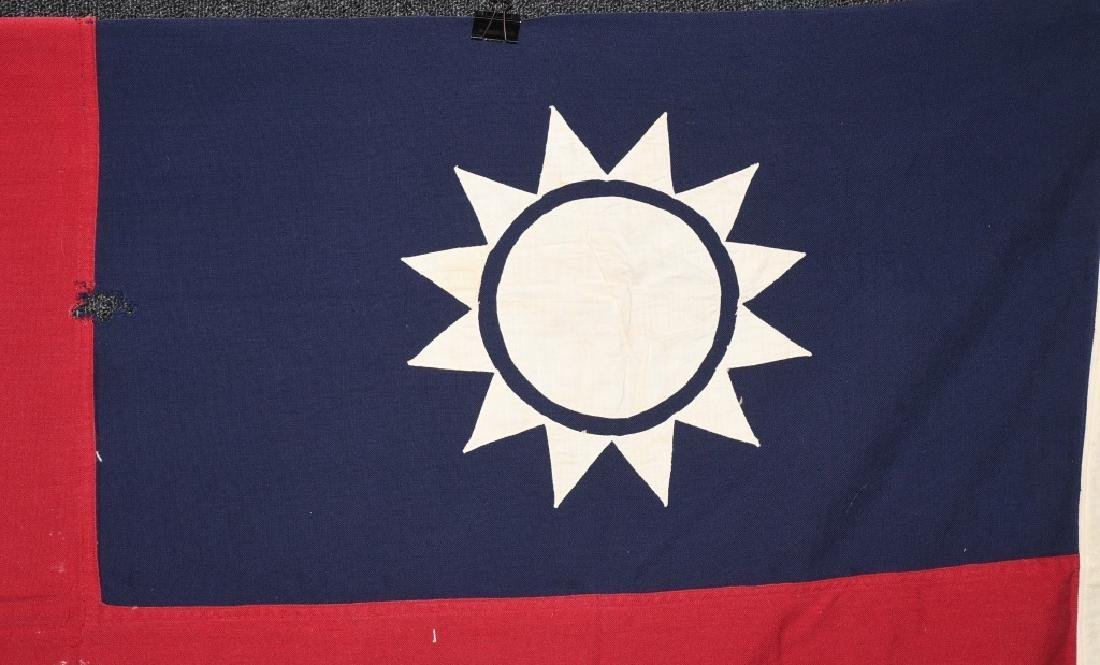 WWII CHINESE FLAG - 5