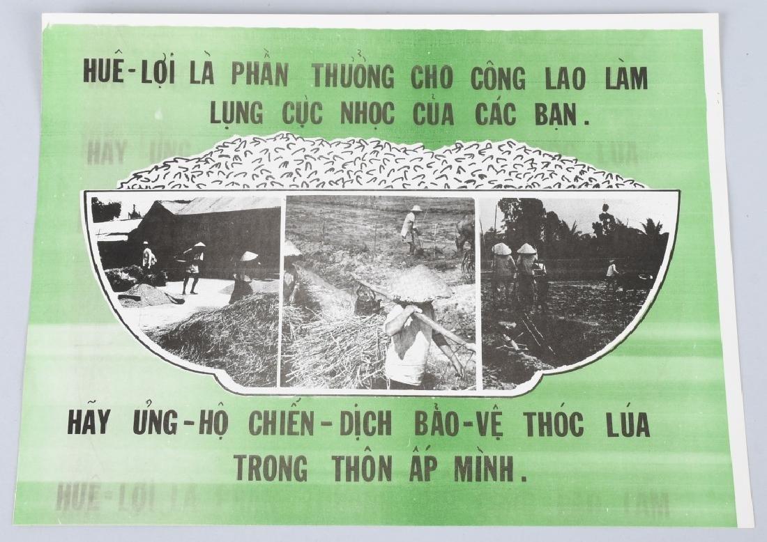 VIETNAM WAR U.S SOUTH VIETNAM PROPAGANDA PAMPHLETS - 2