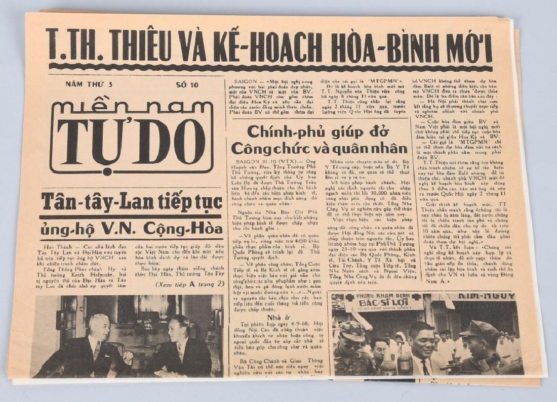 VIETNAM WAR U.S SOUTH VIETNAM PROPAGANDA PAMPHLETS - 3