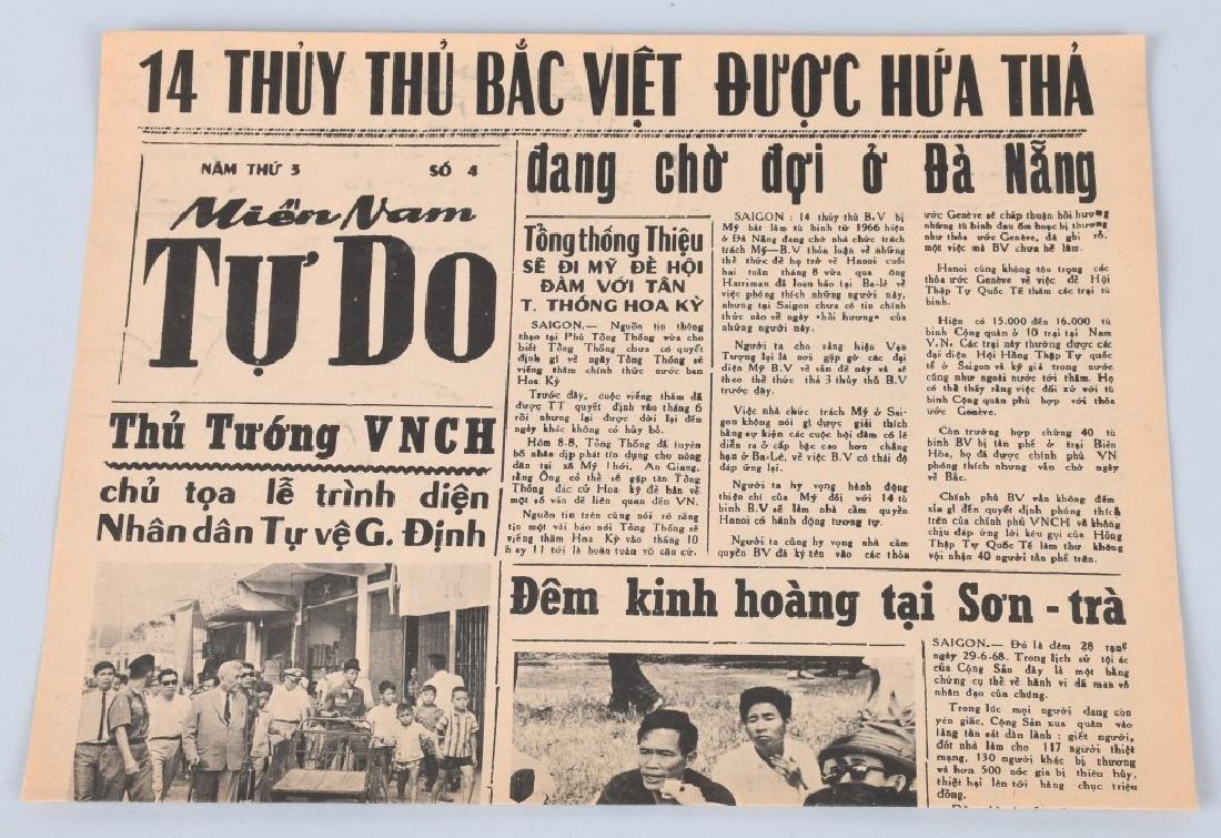 VIETNAM WAR U.S SOUTH VIETNAM PROPAGANDA PAMPHLETS - 4