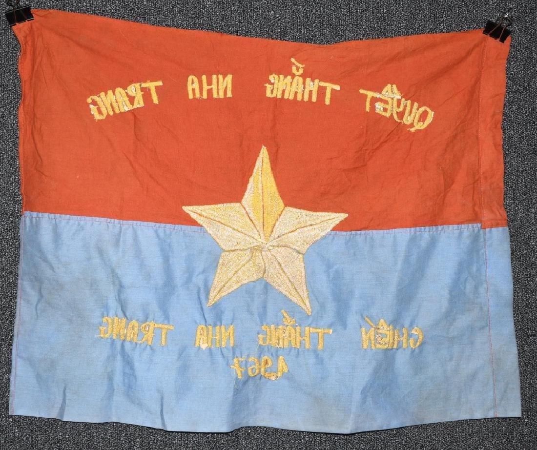VIETNAM WAR - NVA FLAG - 1967 - 6