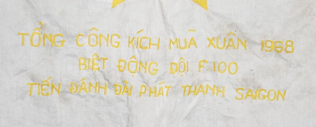 VIETNAM WAR NVA FLAG 1968 - UNIT MARKED - 4