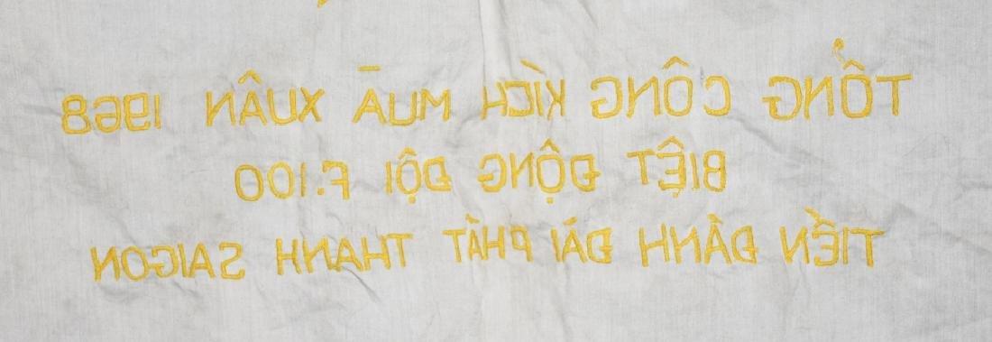 VIETNAM WAR NVA FLAG 1968 - UNIT MARKED - 7
