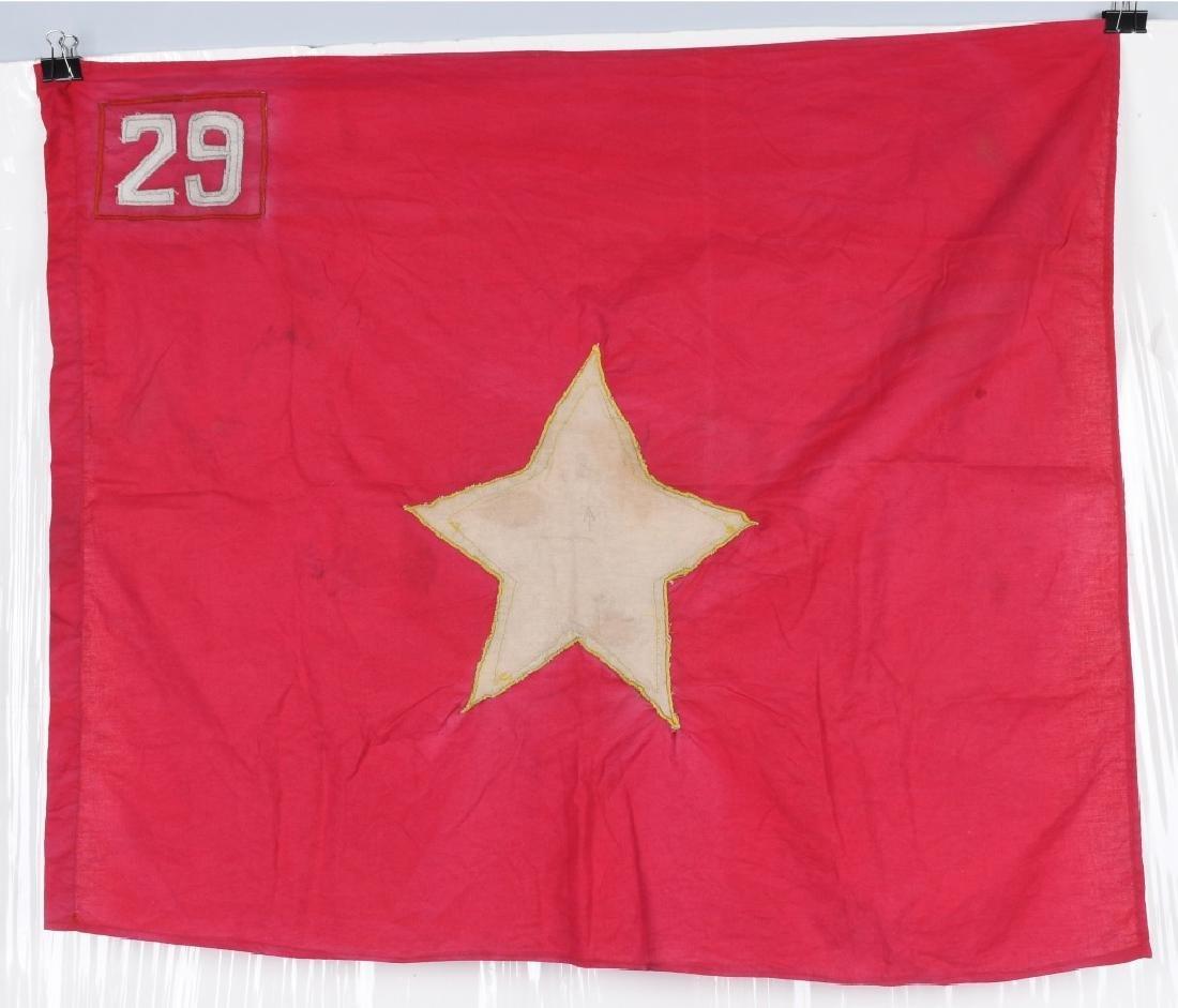 VIETNAM WAR NVA FLAGS AND USMC RING - 6