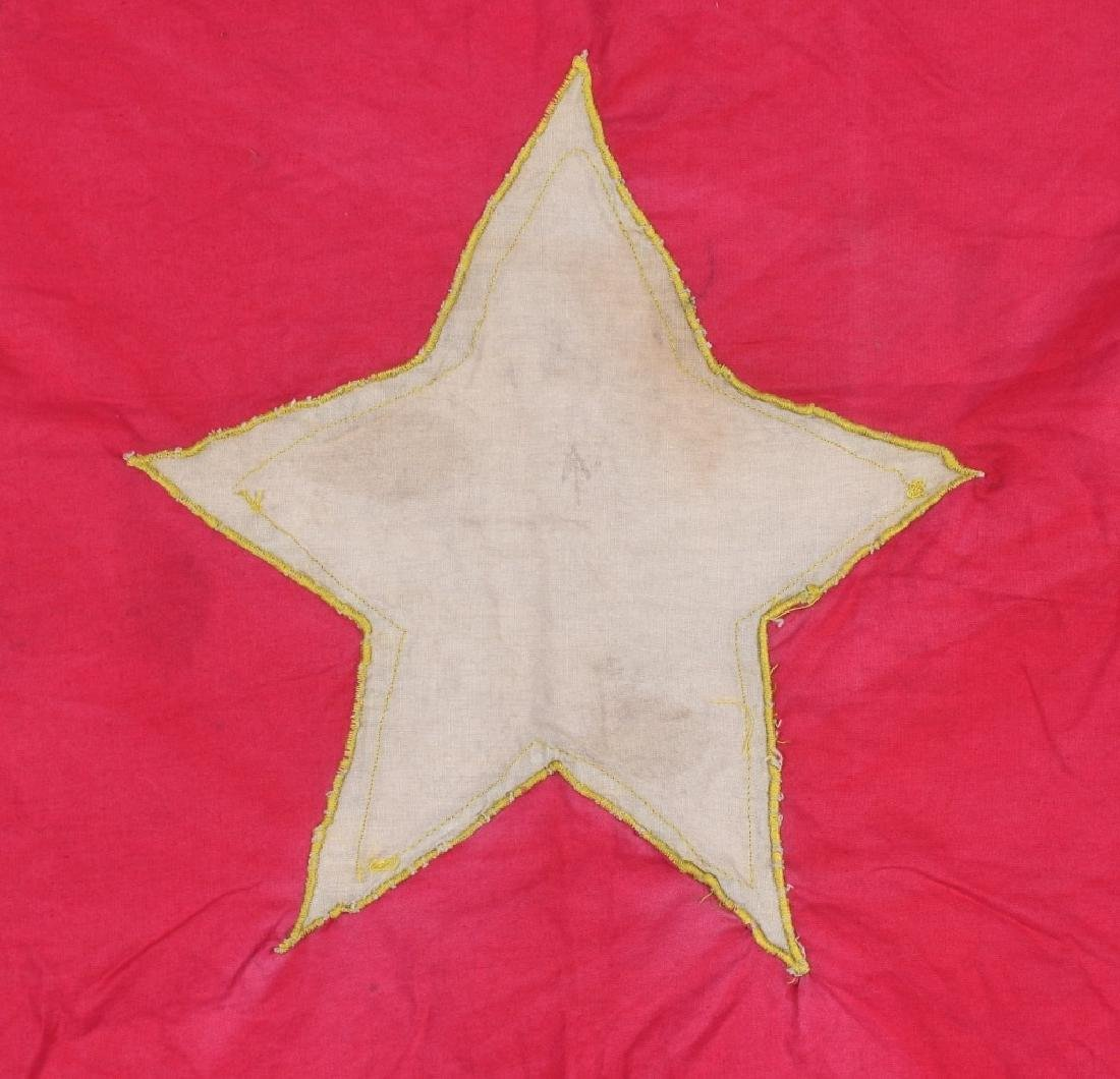 VIETNAM WAR NVA FLAGS AND USMC RING - 7