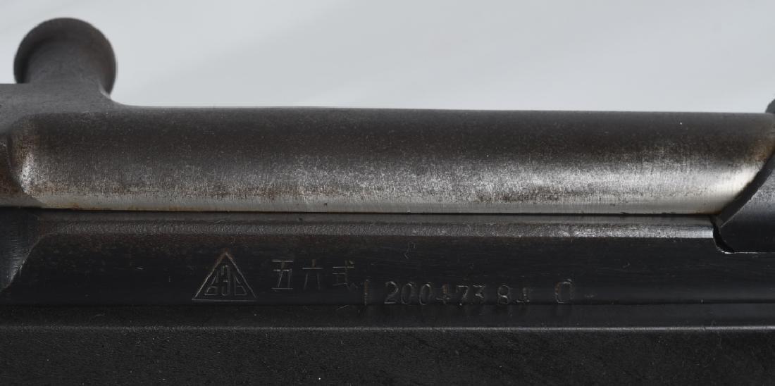 CHINESE NORINCO SKS 7.62 X 39mm RIFLE - 9