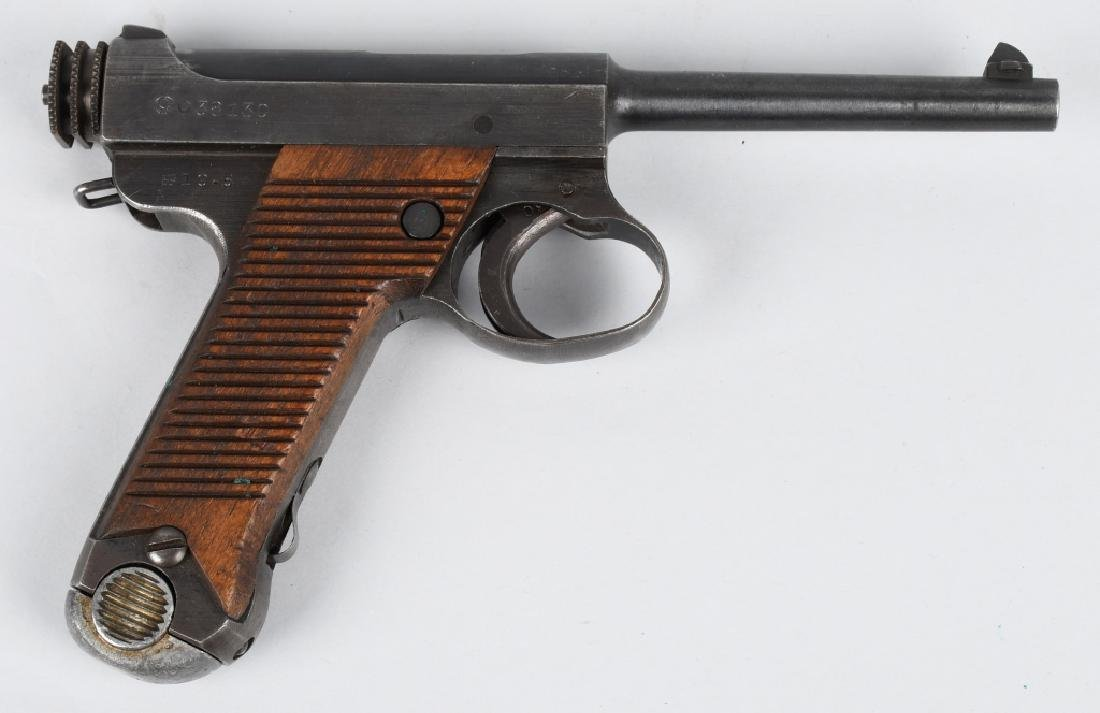 JAPANESE TYPE 14 NAMBU 8mm PISTOL w/ HOLSTER - 2
