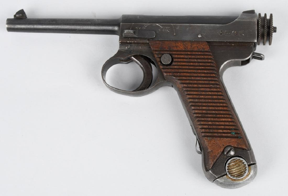 JAPANESE TYPE 14 NAMBU 8mm PISTOL w/ HOLSTER - 3