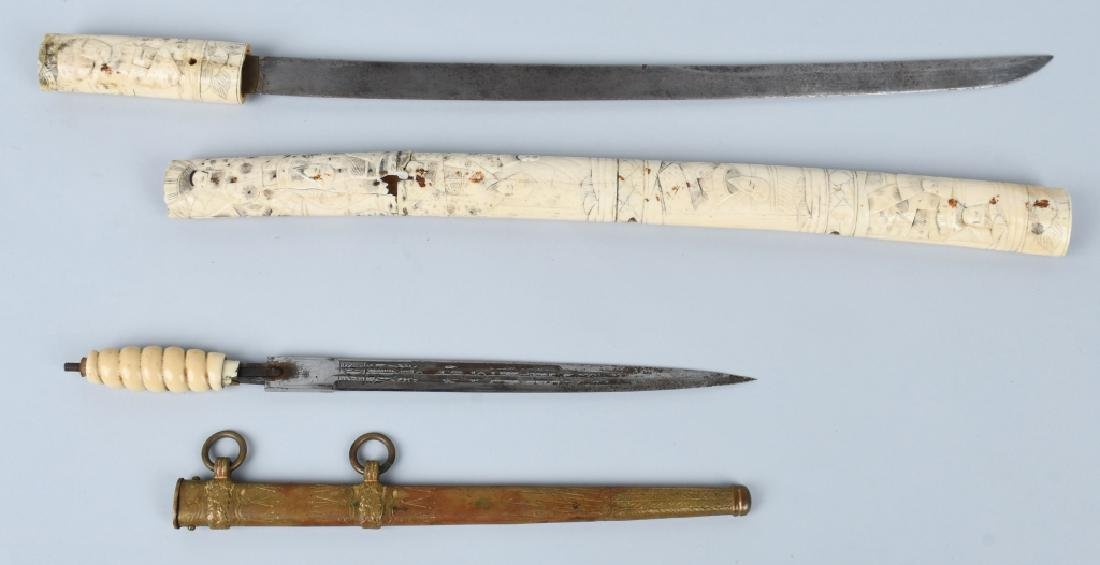 WWII NAZI GERMAN NAVAL OFFICERS DAGGER & MORE